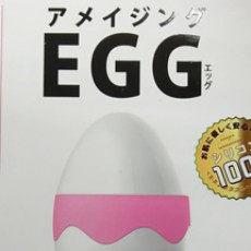 就是想被舔,都不要停-日本NPG★驚奇蛋形震動器★體驗報告