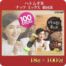 【送料無料】ダムト ユルム茶 100スティック入り 徳用 ナッツ類ミックス「クルミ・アーモンド・はと麦」韓国茶
