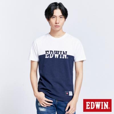 EDWIN 復古拼接LOGO繡花 短袖T恤-男-丈青