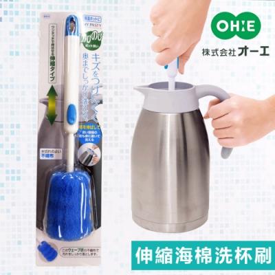 [OHE]日本伸縮海綿洗杯刷#55505