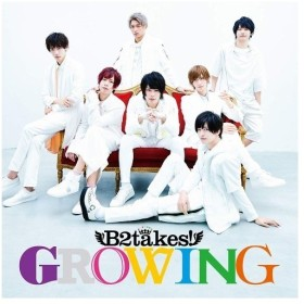 CD/B2takes!/GROWING (CD+DVD) (初回限定盤/Type-A)