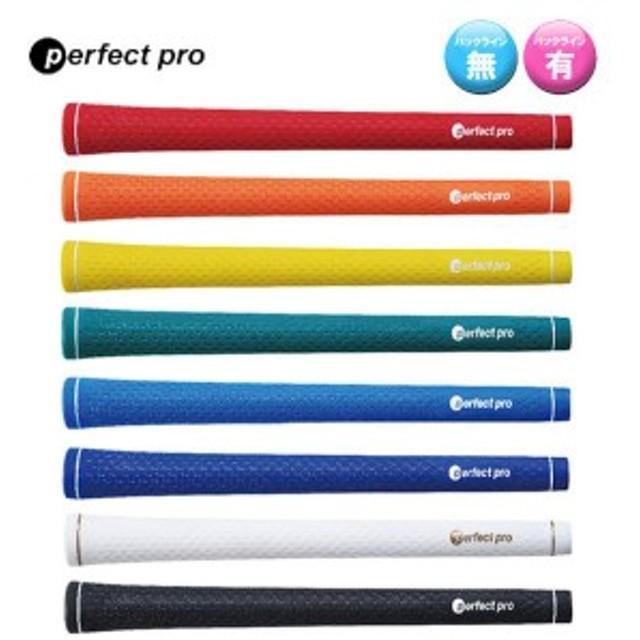 パーフェクトプロ Xライン ラバー X-LINE RUBBER Perfect Pro