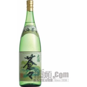 【酒 ドリンク 】大海 蒼々 1800ml(5920)