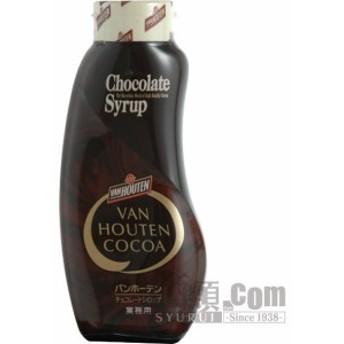 【酒 ドリンク 】バンホーテン チョコレートシロップ 630g(5135)
