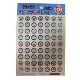 ステップアップシール ドラえもん KU-10[791214504](10枚)