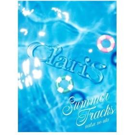 ▼CD/ClariS/SUMMER TRACKS -夏のうた- (初回生産限定盤)