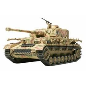 1/48 ミリタリーミニチュアシリーズ No.18 ドイツ陸軍 IV号戦車 J型 プラモデル 32518[32518-000]