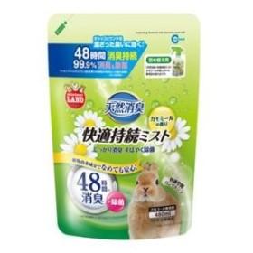 天然消臭 快適持続ミスト カモミールの香り 詰め替え用 480ml マルカン カイテキジゾクミストカモミカエ480 返品種別A