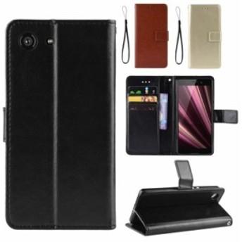 ソニー エクスペリアSony Xperia Ace SO-02L用手帳型レザーケース カード収納付き ポケット付き 財布型保護カバー マグネット横開き スタ