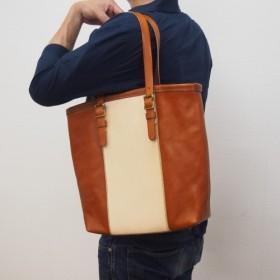 『ラフラージトート』キナリ×ブラウン レザーバッグ 革鞄