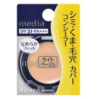 カネボウ メディア コンシーラーS ライトベージュ 1.7g /メディア コンシーラー