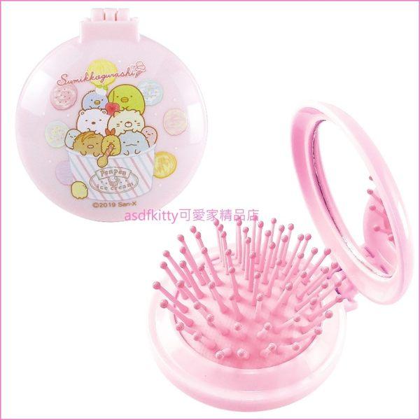 asdfkitty可愛家☆角落精靈/角落生物粉紅色冰淇淋隨身圓型鏡子+梳子-化妝鏡-日本正版商品