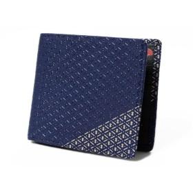 印傳屋 印伝 庵(いほり)二つ折り財布 【8212 紺×黒・白 瓢箪】