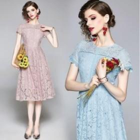 【送料無料】 パステルカラーの華やかなレースドレス パーティードレス 結婚式 ドレス 披露宴 二次会 卒業式 ワンピース