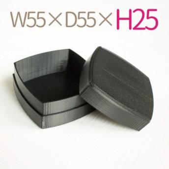 アレンジ正方形小箱|W55×D55ミリ【高さ25ミリ】|黒色