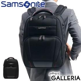 日本正規品 Samsonite ビジネスバッグ サムソナイト ビジネスリュック Pro-DLX5  Laptop Backpack 15.6EXP A4 通勤 CG7-008 メンズ