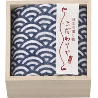 こだわりや 木箱入り日本製ガーゼタオルハンカチ KDK501BL ブルー