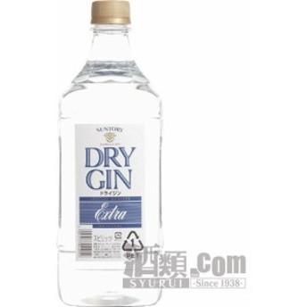 【酒 ドリンク 】サントリー ドライジン エクストラ キングサイズ(3172)