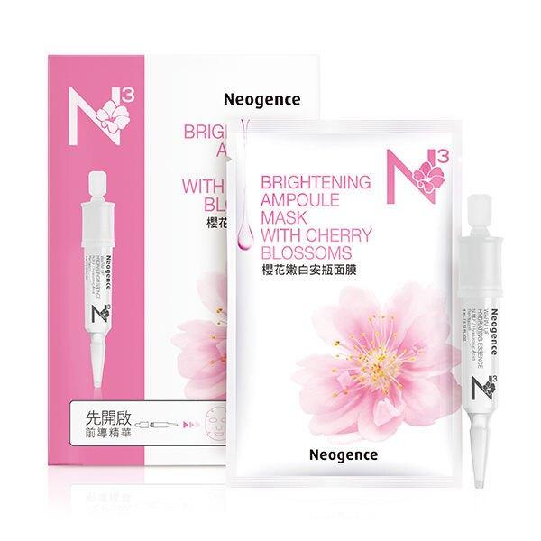 【Neogence 霓淨思】 櫻花嫩白安瓶面膜4片/盒(安瓶4ml) 效期2022.04【淨妍美肌】