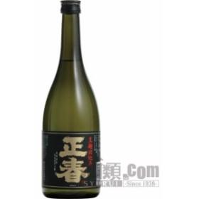 【酒 ドリンク 】正春 黒麹仕込み 720ml(5892)