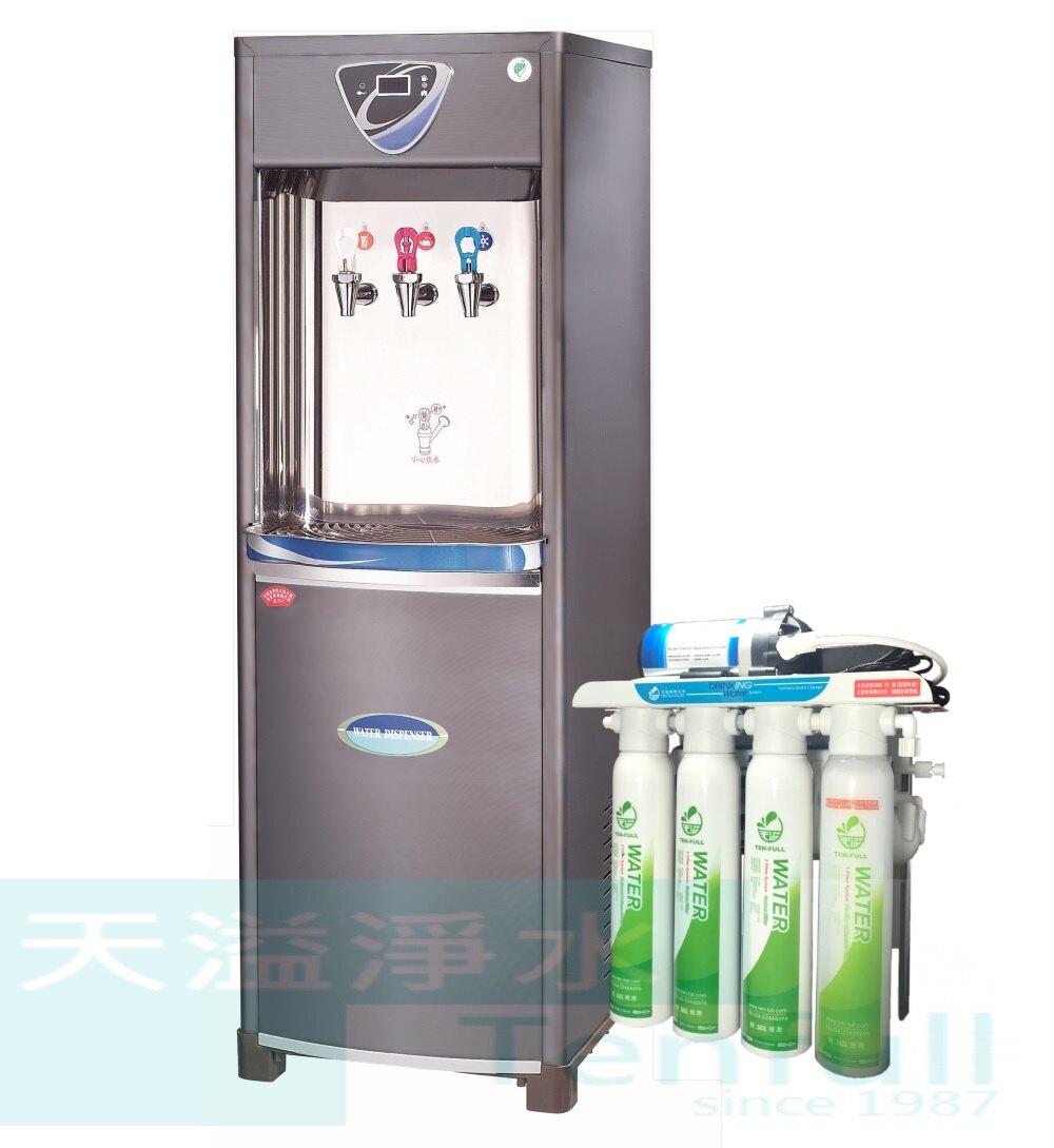 普德 Buder 三溫水塔式熱交換型飲水機 BD-1073 + 六道式RO逆滲透 TF530
