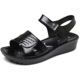 ストラップ サンダル レディース シューズ ウェッジヒール 厚底靴 約3cm 柔らかい ビーチサンダル 防滑 歩きやすい 黒い24センチ