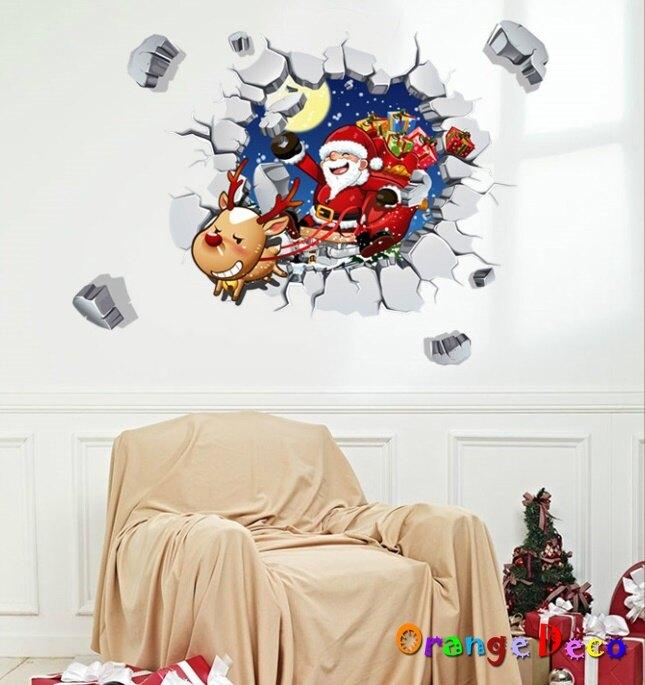 耶誕老公公 聖誕DIY組合壁貼 牆貼 壁紙 無痕壁貼 室內設計 裝潢 裝飾佈置【橘果設計】