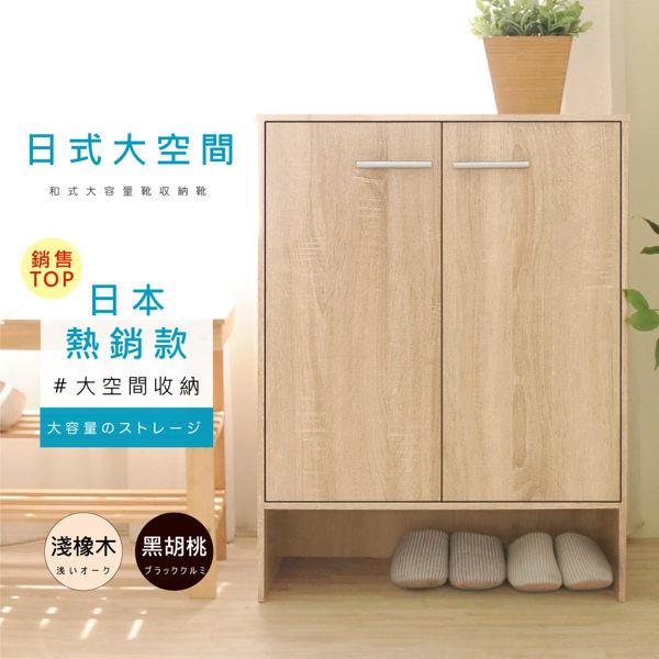 。MIT台灣製造n。DIY商品n。附門設計防塵效果佳n。三片活動板可以依需求自由調整收納空間