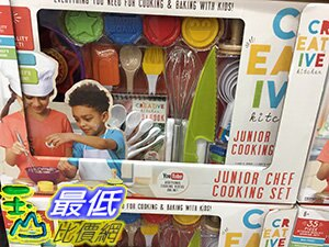 [COSCO代購] CREATIVE KITCHEN JUNIOR CHEF COOKING SET 小廚神烹飪玩具組 _C953267