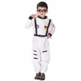 ハロウィン 子供 パイロット 宇宙服 宇宙飛行士 宇宙人 コスプレ衣装 子供用/キッズ グッズ コスチューム パーティー服 仮装
