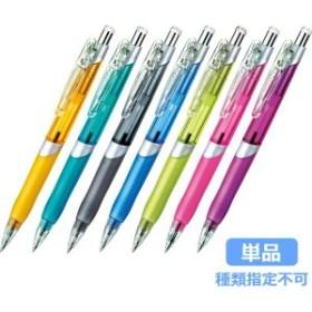 ゼブラ ハンドフィットRボールペン BA39 (色指定不可)