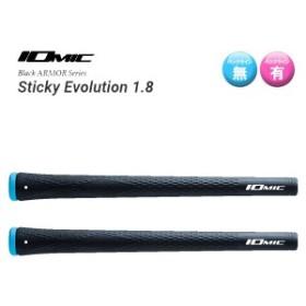 イオミック ブラックアーマー スティッキー エボリューション 1.8 プロパー  IOMIC Black ARMOR Sticky Evolution 1.8