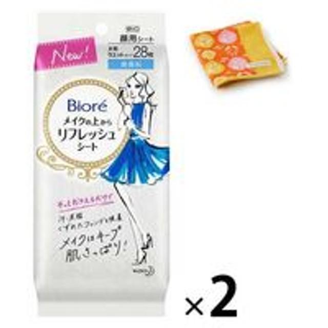 【数量限定】花王 ビオレ メイクの上からリフレッシュシート 無香料 28枚 ×2個 ハンドタオル付き