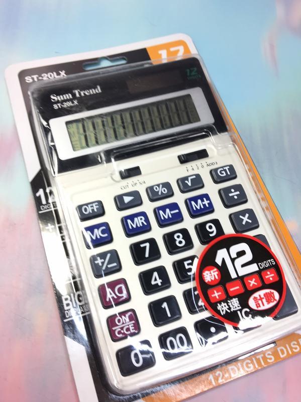 【八八八】e網購~【Sum Trend 電子計算機ST-20LX】537798計算機 電子計算機 辦公用品