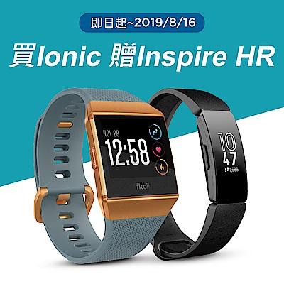 Fitbit Ionic 智能健身手錶