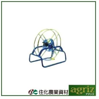 住化農業資材 巻取機 スミレイン用巻取機II型(WB5455)