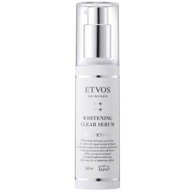 ETVOS(エトヴォス)医薬部外品 薬用ホワイトニングクリアセラム 50mL