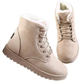 [テンカ] スノーブーツ レディース スノーシューズ 冬靴 防寒 防滑 短靴 ベージュ 23.5cm ふわふわ アウトドア 保暖 通気 カジュアル レースアップ ウィンターブーツ ショットブーツ 裏ボア 美脚 綿靴 雪用ブーツ