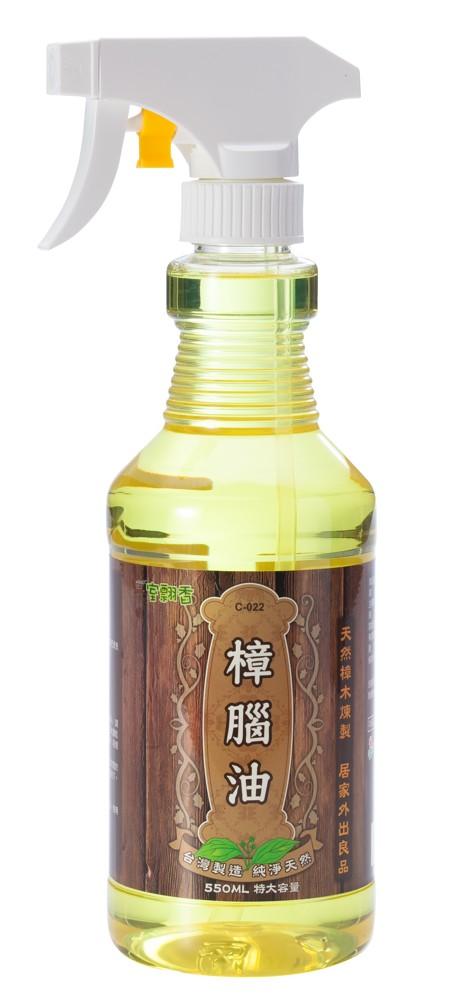 室翲香天然樟腦油 550ml家庭號 噴頭版 熱銷 買多優惠 台灣製 驅蟲 防蟻