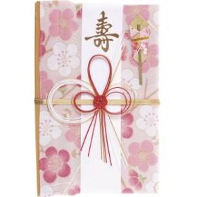 結姫 巾着袋に変わるご祝儀袋 P-082 白桃福梅