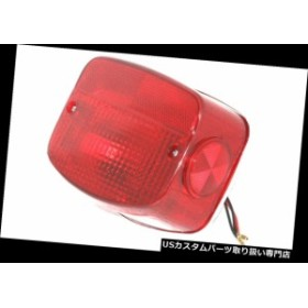 USテールライト 赤いレンズカワサキオートバイとリアブレーキランプテールライトアセンブリ  Rear Brake Lamp Tail Light Assembly with