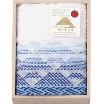 富士山染め 木箱入りハンドタオル FJK4805 ブルー