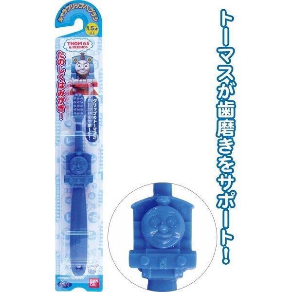 湯瑪士造型牙刷(1.5歲以上適用)