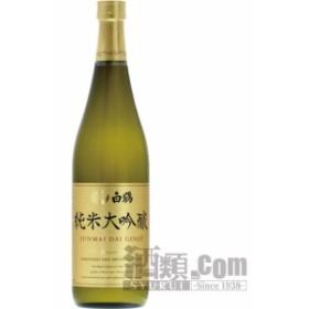 【酒 ドリンク 】白鶴 純米大吟醸 720ml(6874)