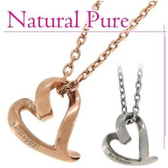 【Natural Pure】リボンハート Be Happy サージカルステンレス ネックレス レディース