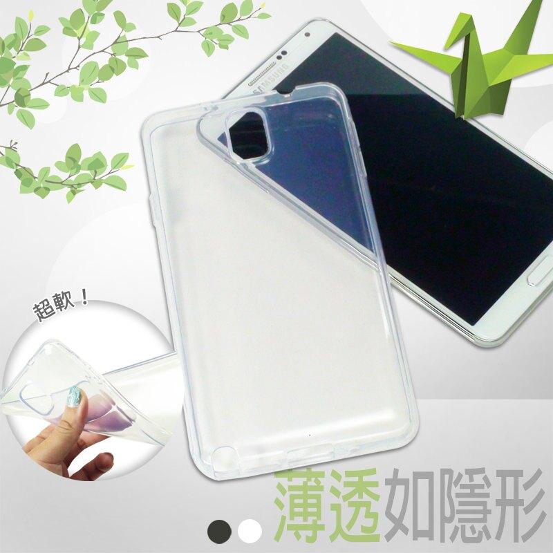 ASUS ZenFone 3 Ultra ZU680KL A001 水晶系列 超薄隱形軟殼/透明清水套/矽膠透明背蓋/保護殼/手機殼