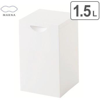 トイレポット ゴミ箱 トイレ MARNA マーナ ( トイレ用品 サニタリーポット トイレ用ゴミ箱 )