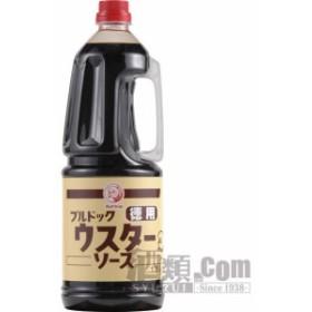 【酒 ドリンク 】ブルドック 徳用ウスターソース ハンディパック1800ml(6本入り)(1444)