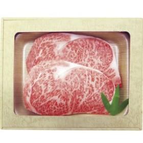 飛騨牛 ロースステーキ 18630004 (代引不可)