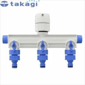 タカギ 簡単水やりシステム GWF11 3分岐蛇口ニップル 【在庫有り】